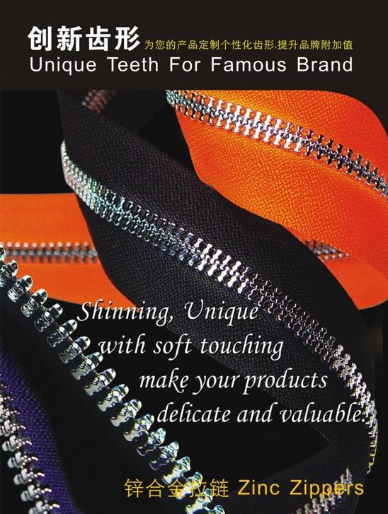 CPC & LIU CO , LTD -- Zinc Zippers, Waterproof Zippers